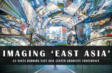 Imaging 'East Asia'